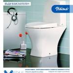 Прес реклама на WC комплект V-style