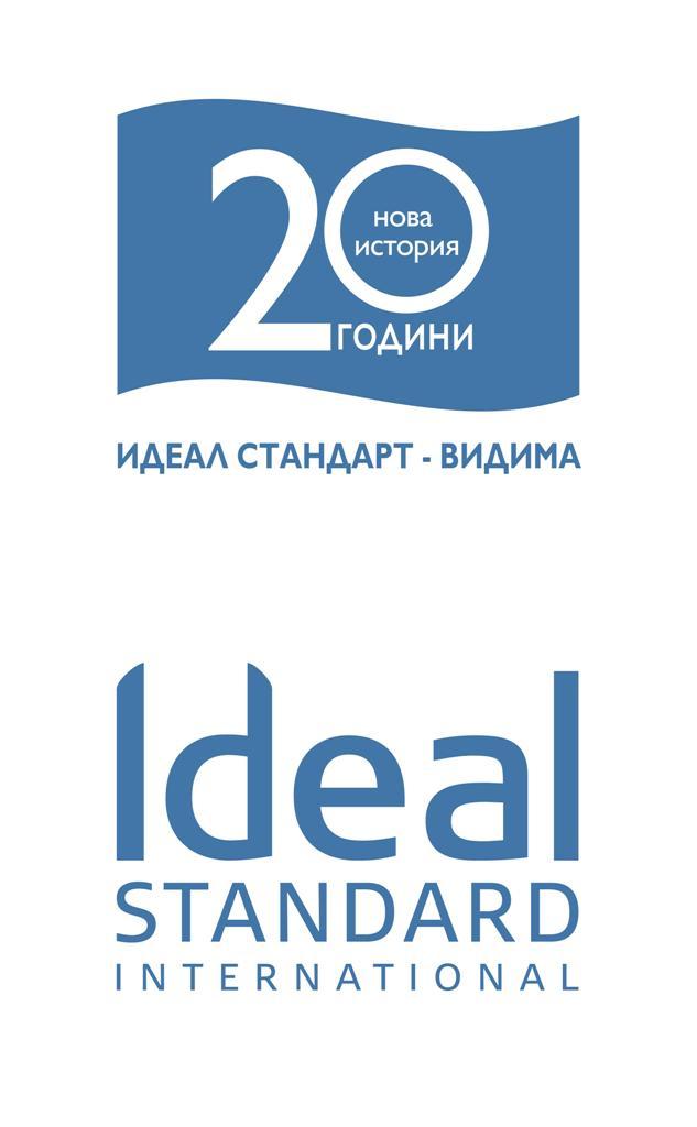 """20 успешни години от новата история на """"Идеал Стандарт - Видима"""" АД"""