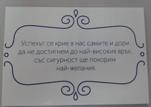 20170904_162325