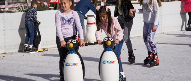 85 години Идеал Стандарт Видима - празник - ледена пързалка